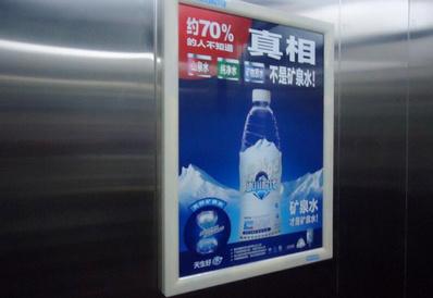 南昌电梯广告
