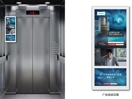 视屏_重庆电梯电视视屏广告