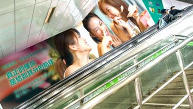 上海地铁楼梯贴广告
