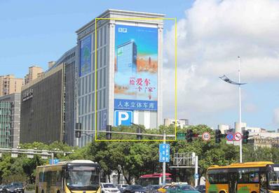 温州户外LED广告-温州户外广告-温州户外广告公司