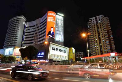 深南大道华强北赤尾大厦LED屏广告