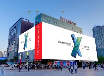 重庆观音桥苏宁外墙LED大屏广告