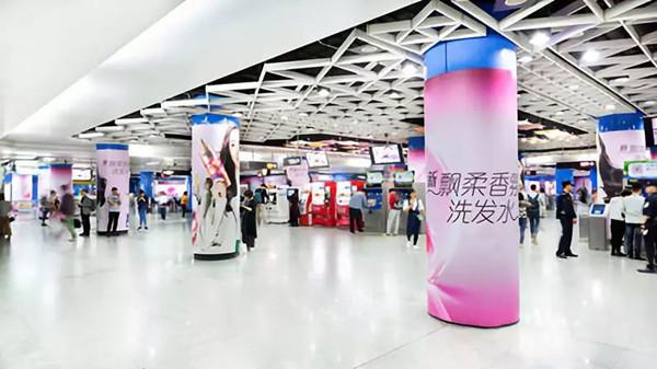 日化行业地铁广告