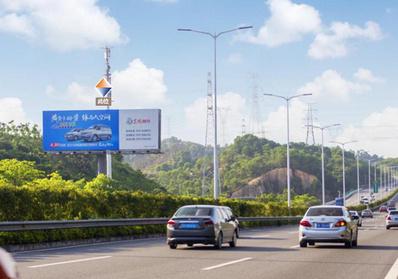 深圳高速广告-深圳高速公路大牌广告-深圳高速广告价格