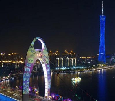 广州地标猎德大桥投影广告