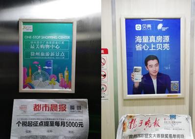 徐州电梯广告