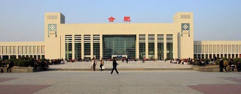京九铁路,沪昆铁路,京哈铁路,兰新铁路,陇海铁路……    ——车站信息