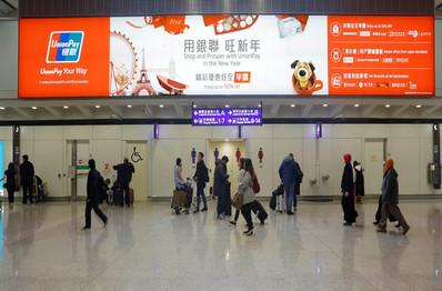 香港机场五楼李提取大堂巨幅中央灯箱广告