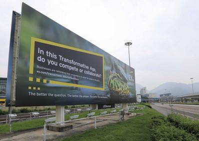香港机场户外双面大牌广告