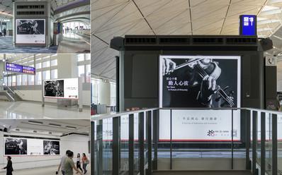 香港机场出发离境灯箱广告