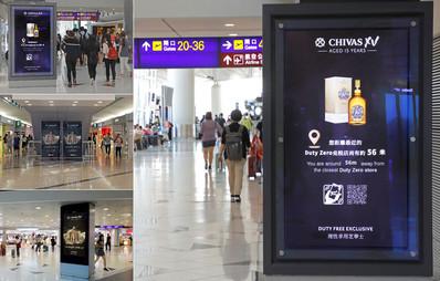 香港机场出发免税区数码电子屏广告