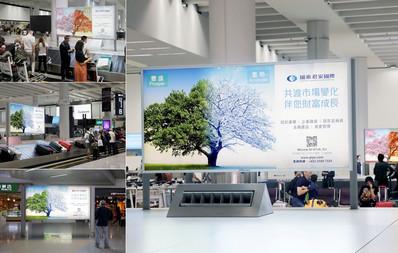 香港机场到达区行李提取灯箱广告