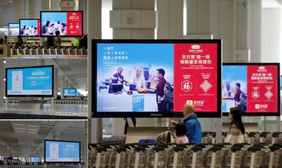 香港机场到达区行李提取数码电子屏广告
