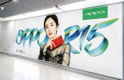 宁波地铁超级灯箱广告