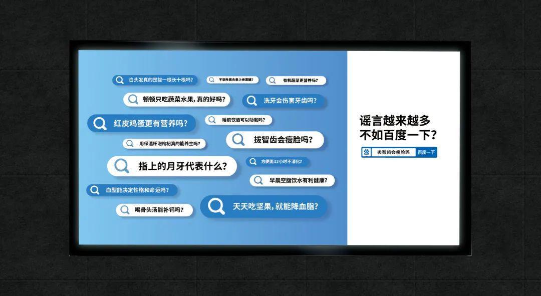 地铁广告3