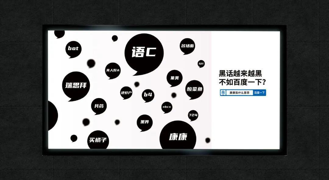 地铁广告7
