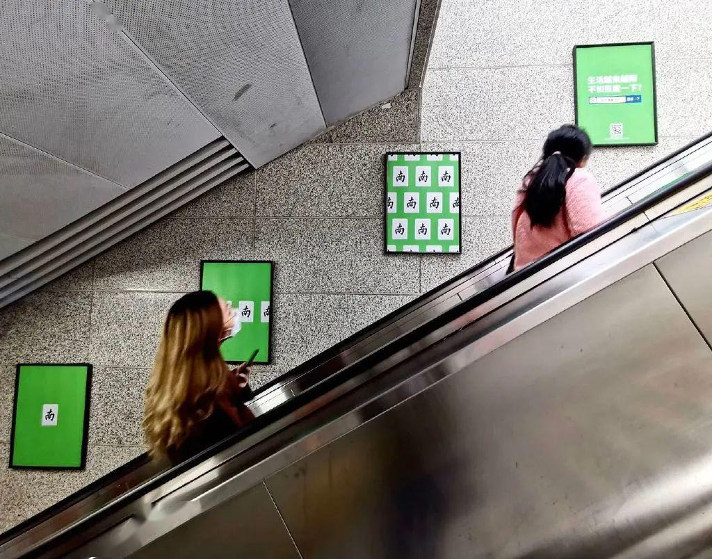 百度地铁广告