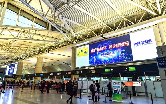 机场LED大屏广告