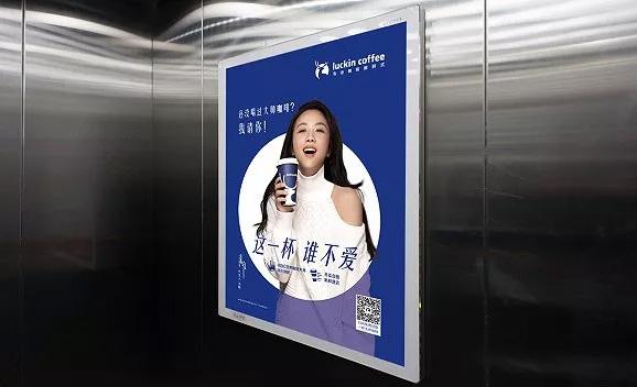 电梯框架广告的三种新形态介绍