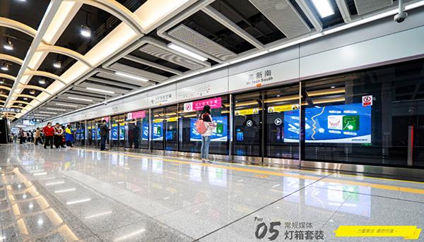 深圳地铁广告展示