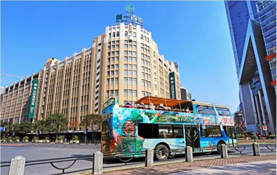 公交车身广告展示2