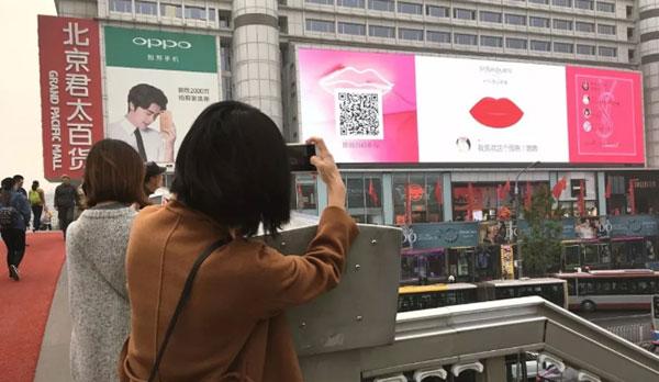 户外大屏广告