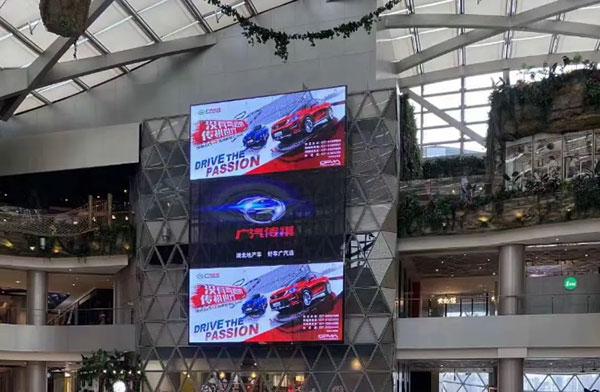商场LED大屏广告