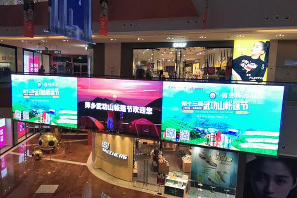 商场LED广告