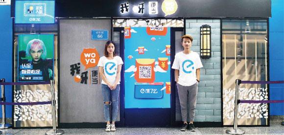 技术赋能让地铁广告发展进入新时代