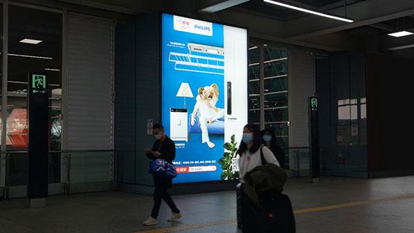 飞利浦机场广告