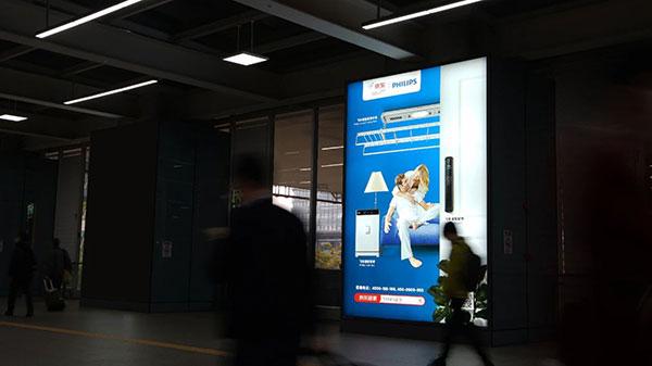 深圳机场广告
