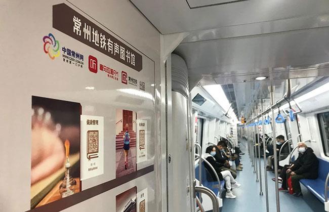 地铁广告常见的媒体形式都有哪些特点?  第4张
