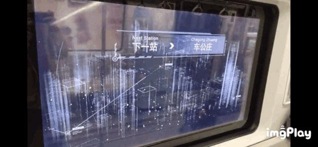 北京地铁6号线科技车窗