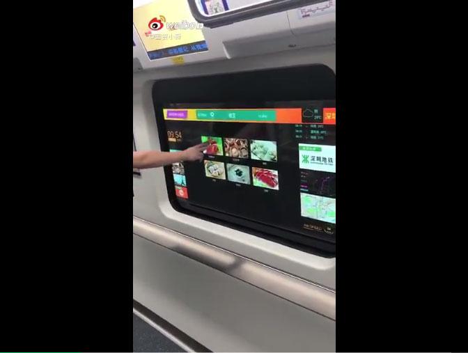 深圳地铁10号线智慧车窗