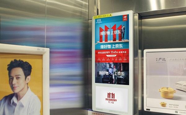 电梯广告展示