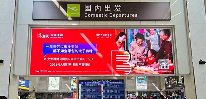福州机场广告LED屏媒体怎么样?