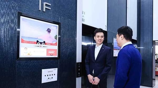 电梯广告为什么备受品牌青睐?