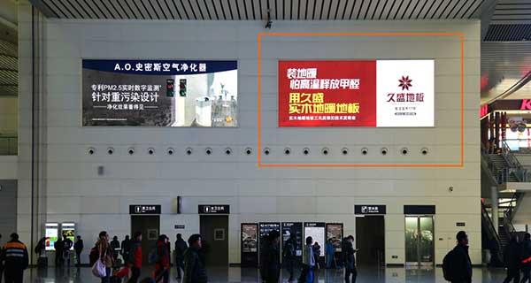 济南高铁站候车大厅灯箱广告都有哪些媒体价值?  第3张