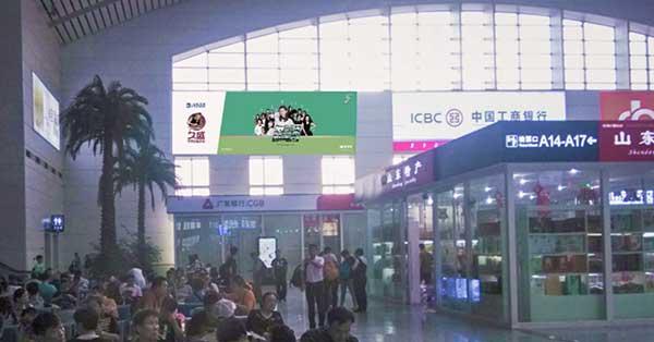 济南高铁站候车大厅灯箱广告都有哪些媒体价值?  第4张