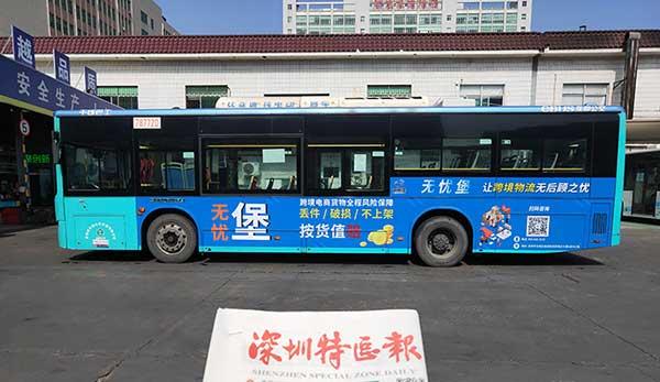 深圳公交广告为什么让广告主青睐?