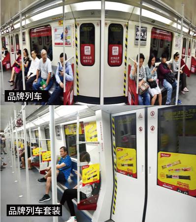 广州地铁列车广告1
