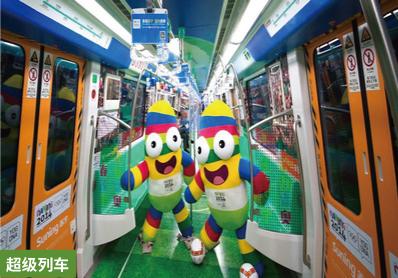 南京地铁列车广告