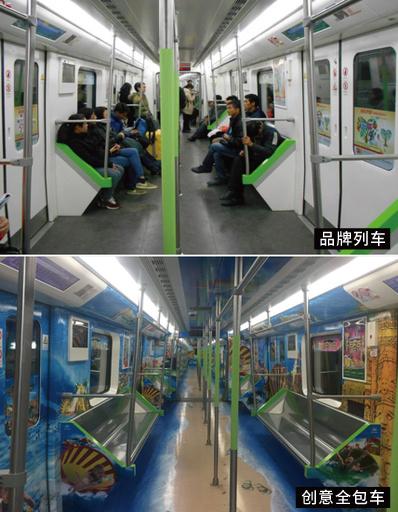 武汉地铁4号线列车广告