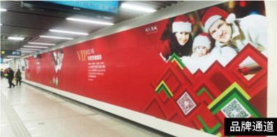 西安地铁品牌通道广告